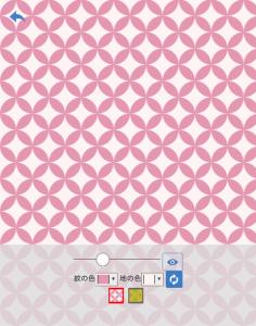 スクリーンショット 2015-08-14 15.31.56