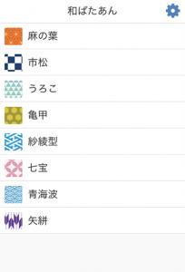 phone_menu